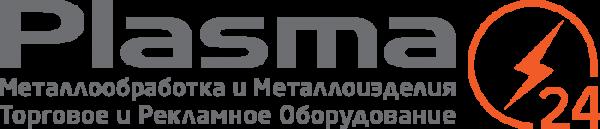 Плазма24: проектирование и производство