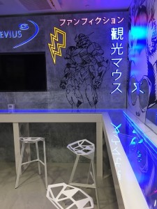 курительная комната mevius